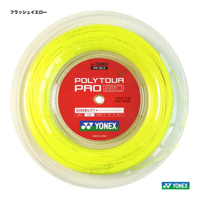 【応援クーポン10%OFF対象商品:9月20日まで】ヨネックス YONEX テニスガット ロール ポリツアープロ(POLY TOUR PRO) 120 フラッシュイエロー PTP120-2