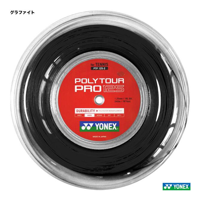 ヨネックス(YONEX) テニスガット ロール ポリツアープロ(POLY TOUR PRO) 125 グラファイト PTP125-2