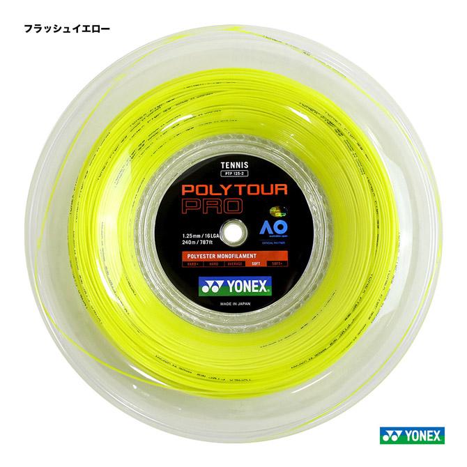 ヨネックス(YONEX) テニスガット ロール ポリツアープロ(POLY TOUR PRO) 125 フラッシュイエロー PTP125-2