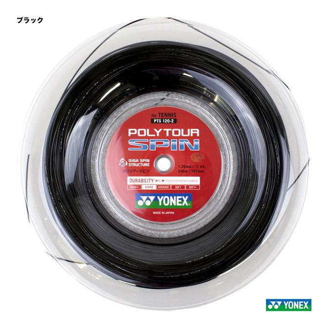 ヨネックス(YONEX) テニスガット ロール ポリツアースピン(POLYTOUR SPIN) 120 ブラック PTS120-2