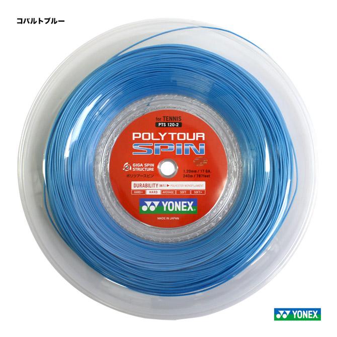 ヨネックス(YONEX) テニスガット ロール ポリツアースピン(POLYTOUR SPIN) 120 コバルトブルー PTS120-2