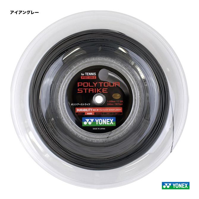 ヨネックス(YONEX) テニスガット ロール ポリツアーストライク(POLYTOUR STRIKE) 120 アイアングレー PTST120-2