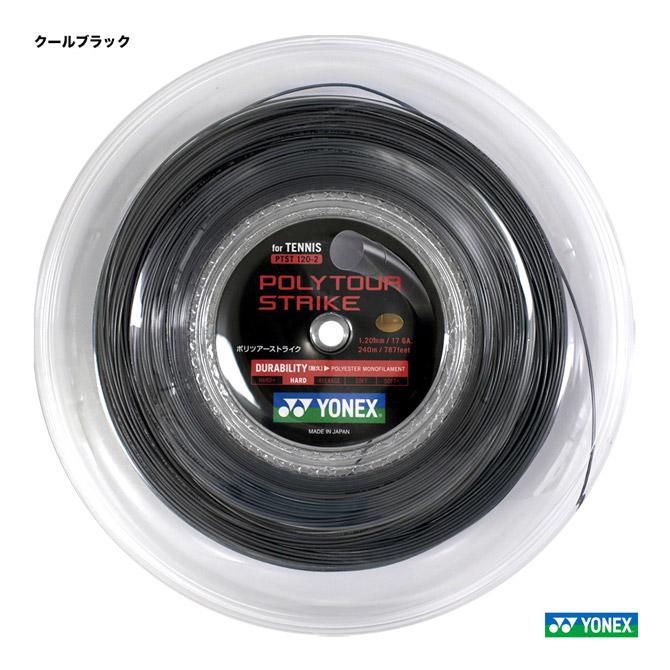 ヨネックス(YONEX) テニスガット ロール ポリツアーストライク(POLYTOUR STRIKE) 120 クールブラック PTST120-2