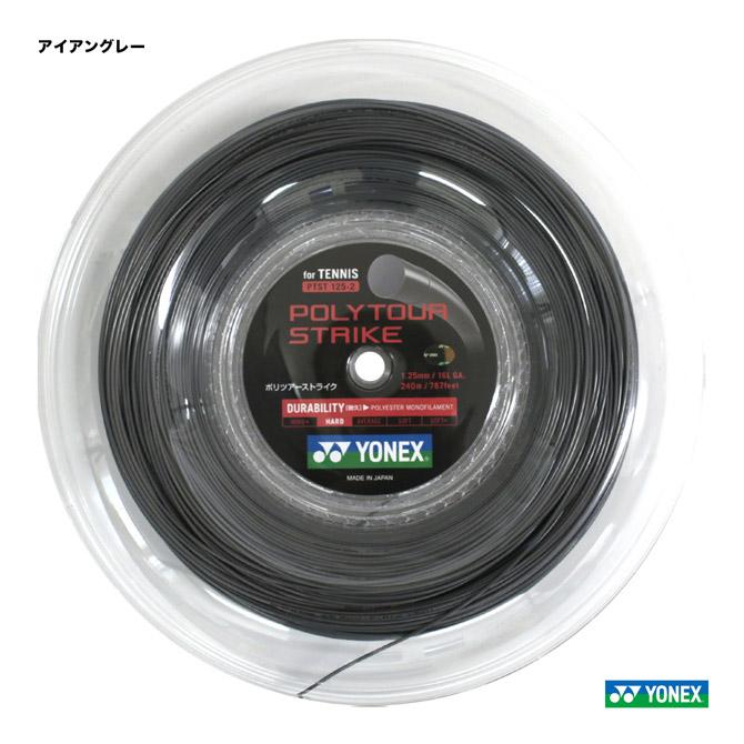 ヨネックス(YONEX) テニスガット ロール ポリツアーストライク(POLYTOUR STRIKE) 125 アイアングレー PTST125-2