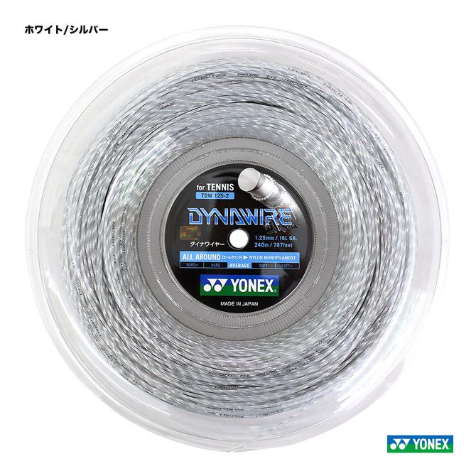 ヨネックス(YONEX) テニスガット ロール ダイナワイヤー(DYNAWIRE) 125 ホワイト/シルバー TDW125-2