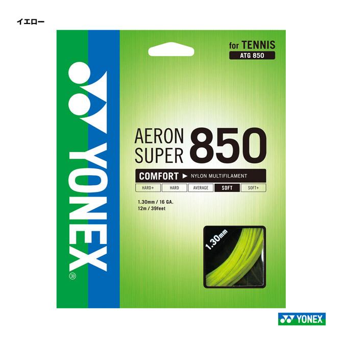 あす楽 ネコポス対応 ヨネックス YONEX お得セット テニスガット 単張り エアロンスーパー ブランド品 SUPER 130 イエロー AERON 850 ATG850-004
