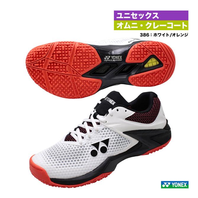 ヨネックス(YONEX) テニスシューズ パワークッション エクリプション 2 メン GC SHTE2MGC(386)