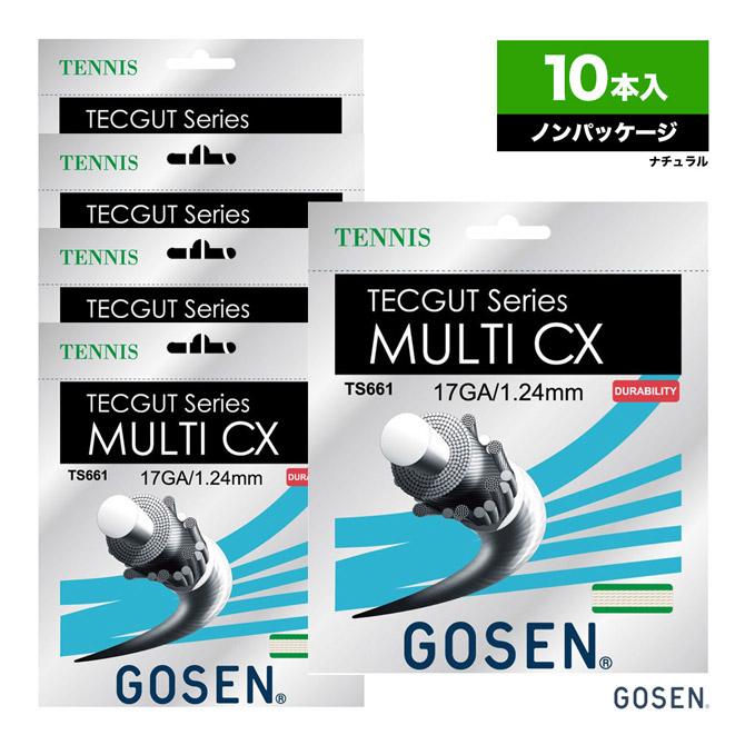 ゴーセン(GOSEN) ボックスガット テックガット(TECGUT) マルチ CX(MULTI CX) 17 124 ナチュラル 単張りガット(10本入) TS661