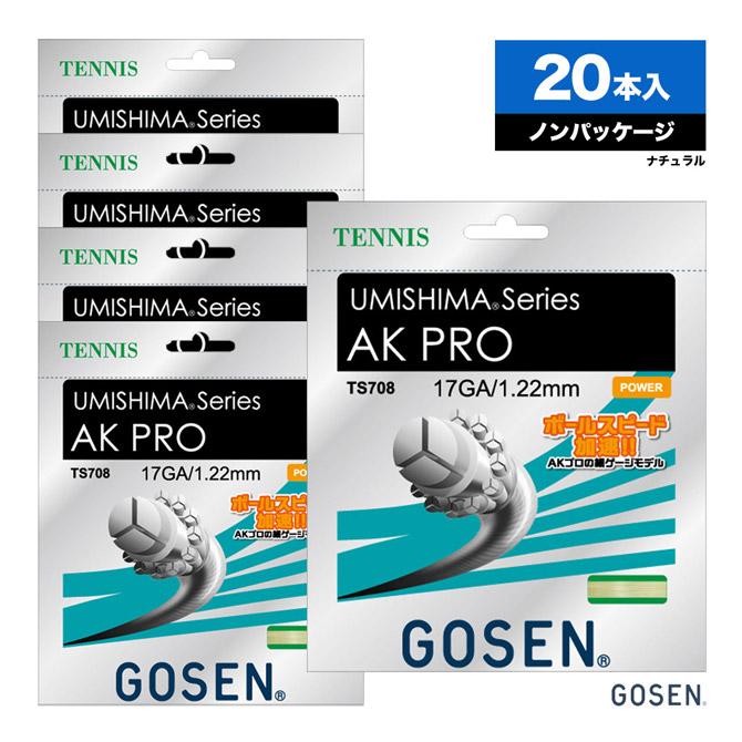 ゴーセン(GOSEN) ボックスガット ウミシマ(UMISHIMA) AKプロ(AK PRO) 17 122 ナチュラル TS708 単張りガット(20本入)
