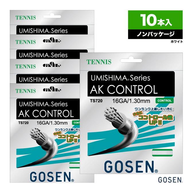 ゴーセン(GOSEN) ボックスガット ウミシマ(UMISHIMA) AKコントロール(AK CONTROL) 16 130 ホワイト TS720W 単張りガット(10本入)