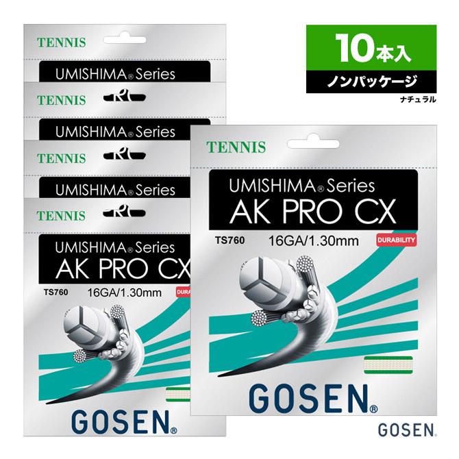 ゴーセン(GOSEN) ボックスガット ウミシマ(UMISHIMA) AKプロ(AK PRO) CX16 130 ナチュラル 単張りガット(10本入) TS760