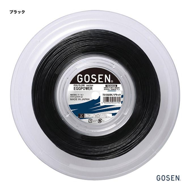 ゴーセン(GOSEN) テニスガット ロール ポリロン(POLYLON) エッグパワー(EGGPOWER) 16 130 ブラック TS1002BK