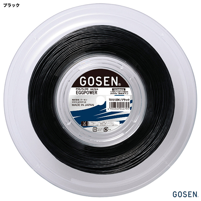 ゴーセン(GOSEN) テニスガット ロール ポリロン(POLYLON) エッグパワー(EGGPOWER) 17 122 ブラック TS1012BK