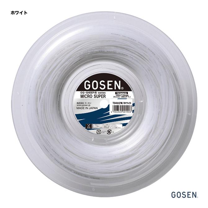 初売り】 ゴーセン(GOSEN) TS4002 ホワイト 130 SUPER16) ミクロ ...