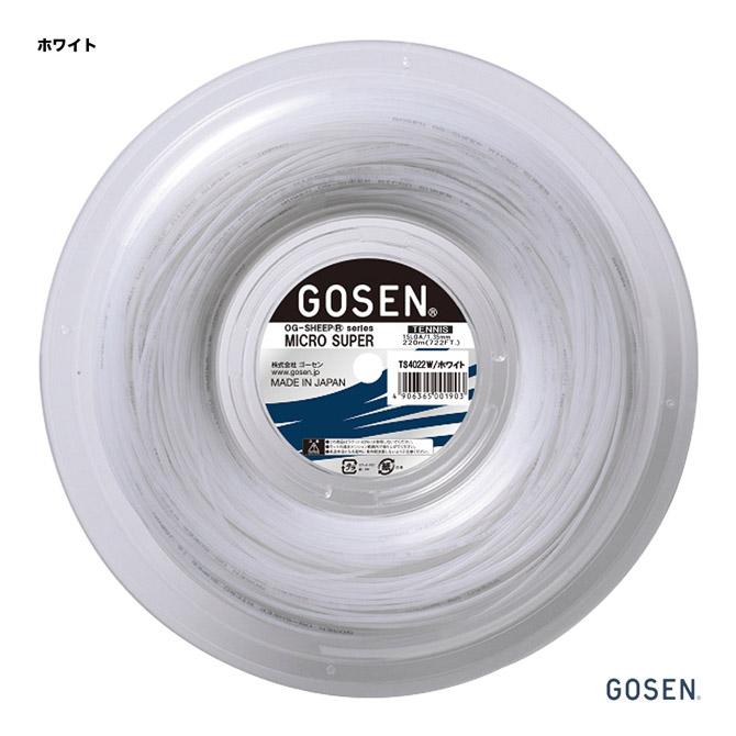 ゴーセン(GOSEN) テニスガットオージー・シープ(OG-SHEEP) ミクロスーパー15L(MICRO SUPER15L) 135 ホワイト TS4022
