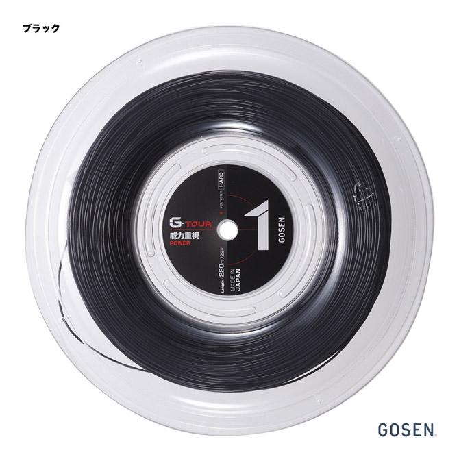 ゴーセン(GOSEN) テニスガット ロール ジー・ツアー1(G-TOUR1) 16L 125 ブラック 220mロール TSGT112