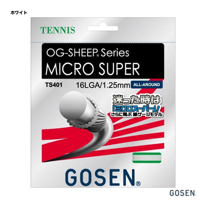 あす楽 ネコポス対応 ゴーセン GOSEN テニスガット 単張り オージー シープ 125 ミクロスーパー16L ホワイト 数量限定 SUPER16L TS401 MICRO OG-SHEEP 再再販