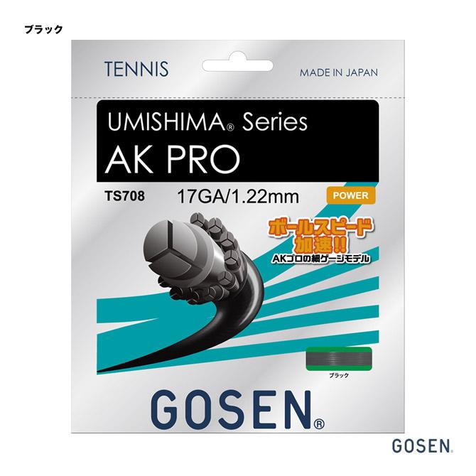 特価 あす楽 ネコポス対応 ゴーセン GOSEN テニスガット ラッピング無料 単張り ウミシマ UMISHIMA AKプロ 17 ブラック PRO AK TS708 122
