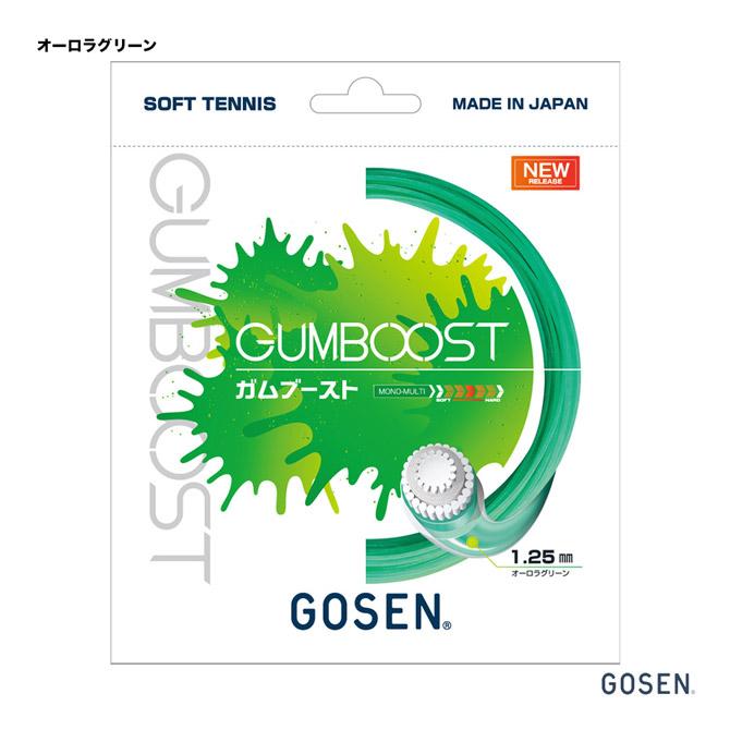 あす楽 ネコポス対応 ゴーセン GOSEN ガット ソフトテニス用 単張り ガムブースト 高品質 オーロラグリーン SSGB11 og 訳あり 125 GUMBOOST