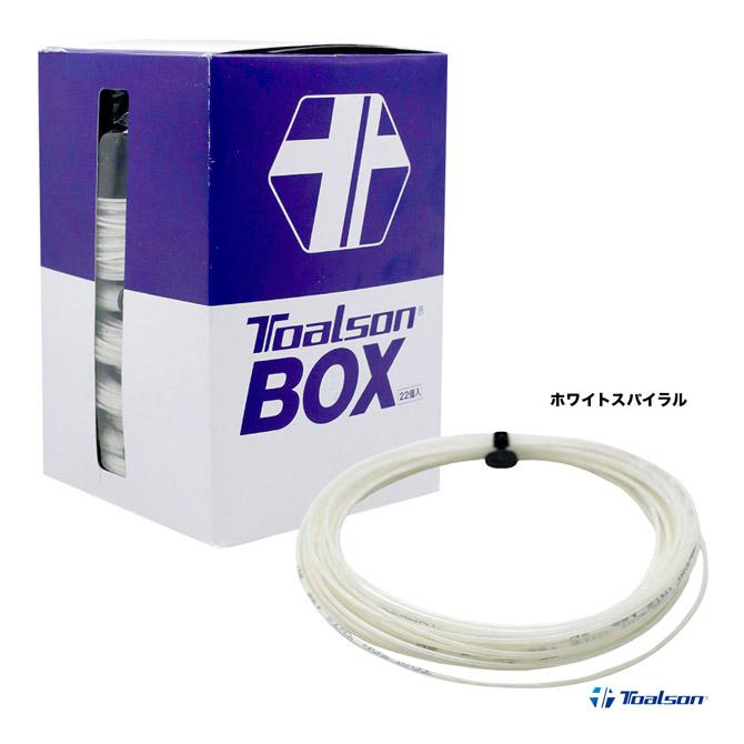 トアルソン(TOALSON) ボックスガット TNT2 125 22本入 7800025W