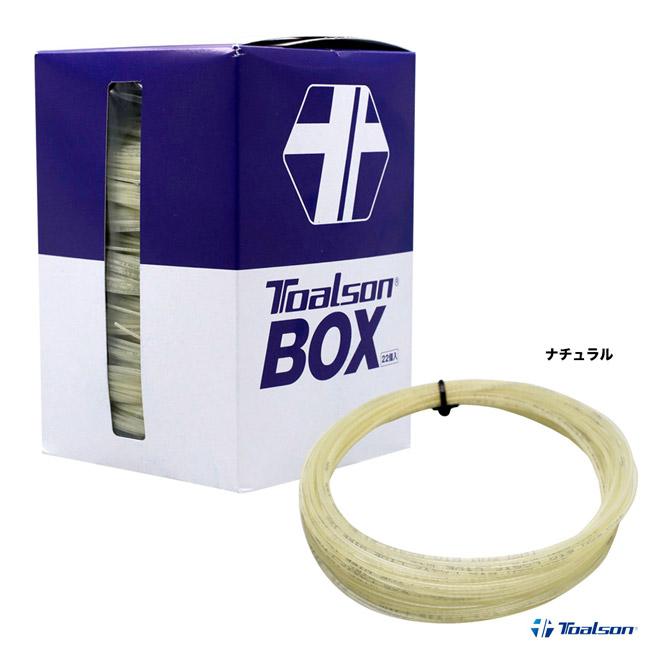 トアルソン(TOALSON) ボックスガット バイオロジック ライブワイヤー130 22本入 7823010N