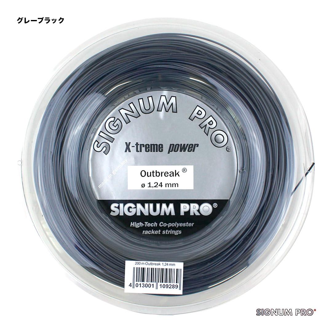 Signum Pro Outbreak 12m
