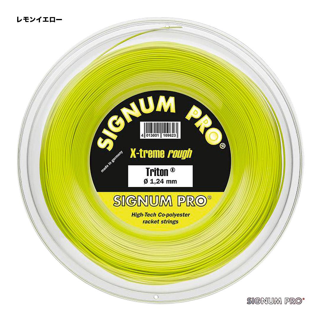 シグナムプロ(SIGNUM PRO) テニスガット ロール トリトン(TRITON) 124 レモンイエロー triton124