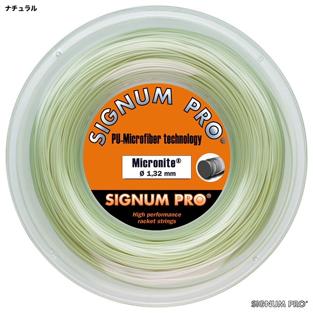 【応援クーポン10%OFF対象商品:9月20日まで】シグナムプロ SIGNUM PRO テニスガット ロール マイクロナイト(MICRONITE) 132 ナチュラル micronite132