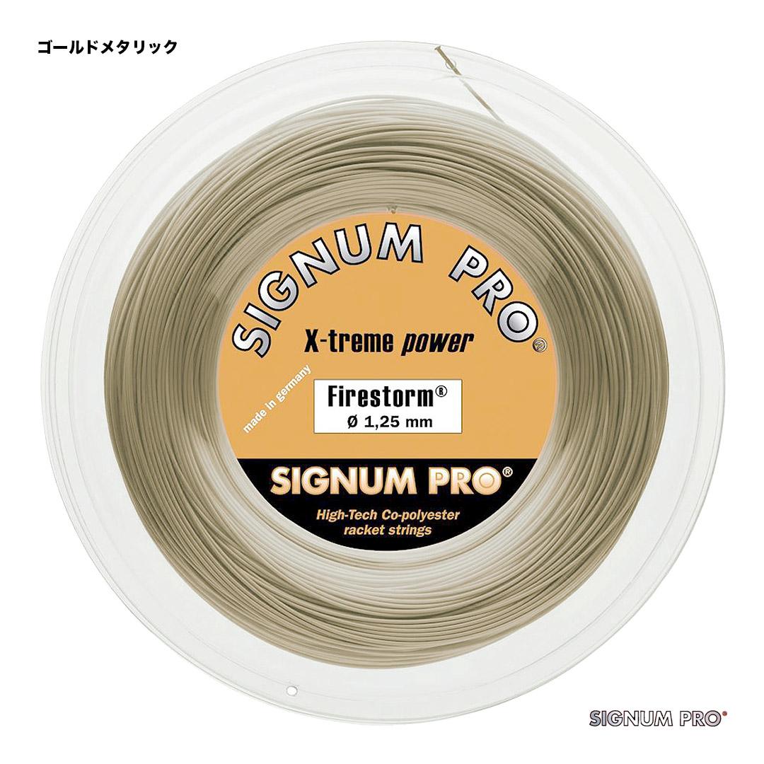 シグナムプロ(SIGNUM PRO) テニスガット ロール ファイヤーストーム(Firestorm) 125 ゴールドメタリック firestorm125