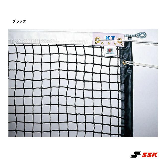 SSK コート備品 テニスネット 硬式用全天候式無結節テニスネット KT223