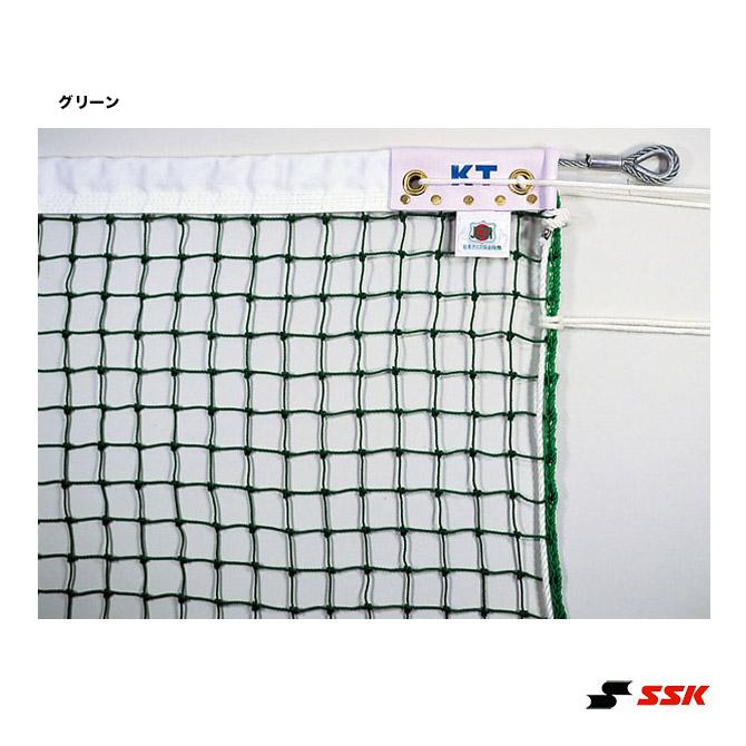 SSK コート備品 テニスネット ポピュラータイプ硬式テニスネット  KT236/239