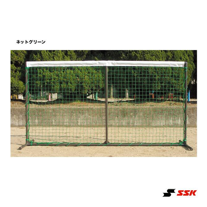 SSK コート備品 テニスネット備品 移動式樹脂パイプフェンスネット  KT278
