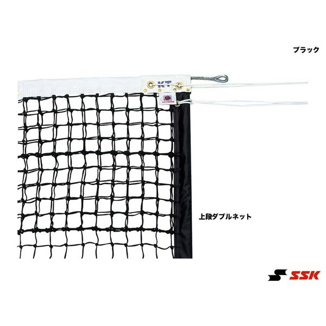 SSK コート備品 テニスネット 全天候式ポリエチレンブレード  硬式テニスネット KT4263/4264