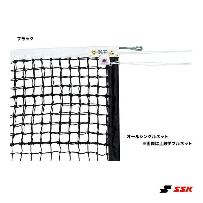 SSK コート備品 テニスネット 全天候式ポリエチレンブレード  硬式テニスネット KT4265/4266
