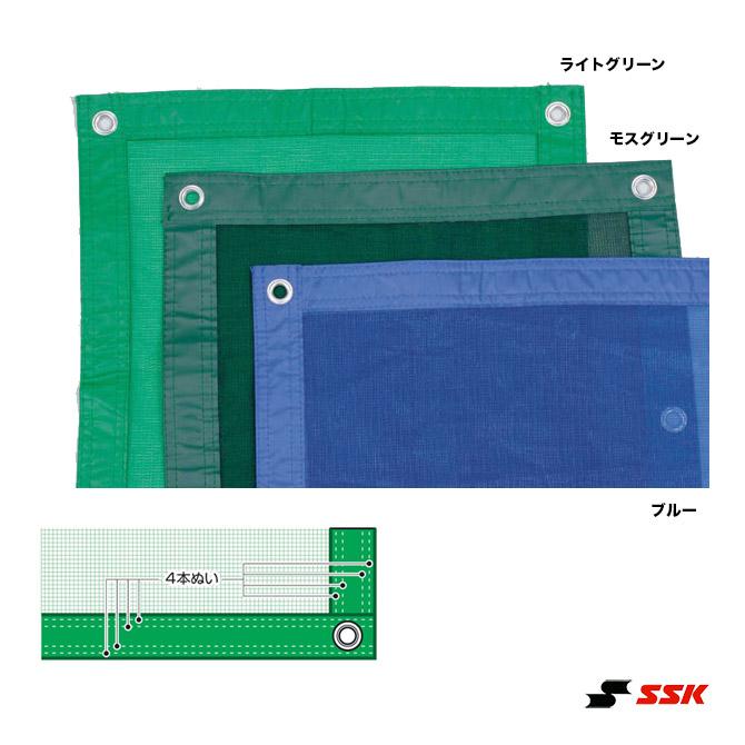 SSK コート備品 防風ネット(遮光ネット) KT742L/742B/742M