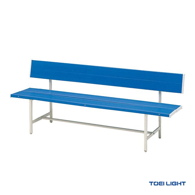 トーエイライト(TOEI LIGHT) コート備品 コートベンチ1500B-3 B-3167