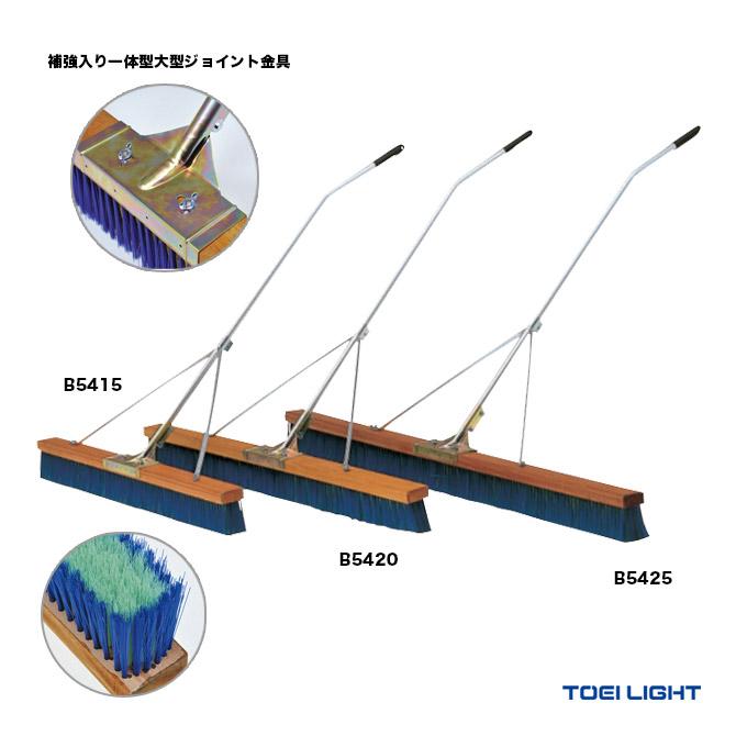 トーエイライト(TOEI LIGHT) コート備品 コートブラシ コートブラシ ナイロンSW120 B5415
