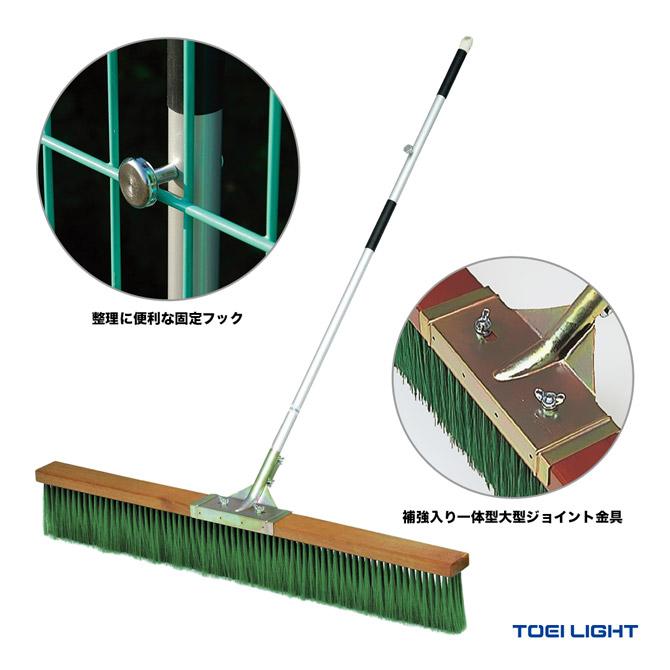 トーエイライト(TOEI LIGHT) コート備品 コートブラシN120-R G-1406