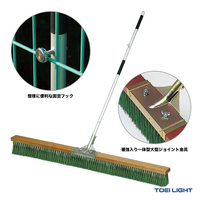 トーエイライト(TOEI LIGHT) コート備品 コートブラシN150-R G-1407