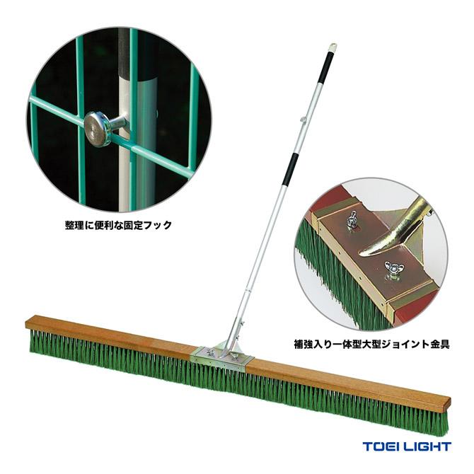 トーエイライト(TOEI LIGHT) コート備品 コートブラシN180-R G-1408