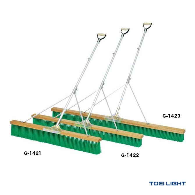 トーエイライト(TOEI LIGHT) コート備品 コートブラシN150S-G G-1422