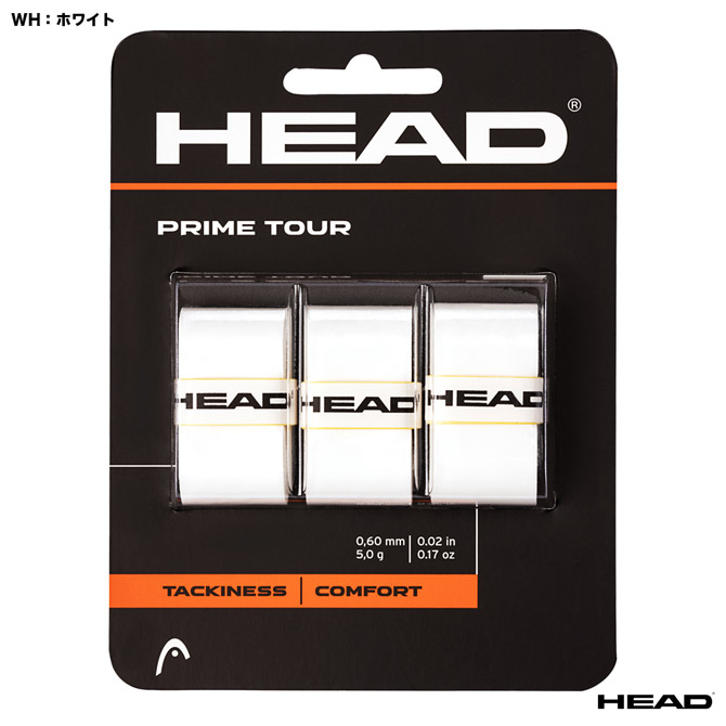 あす楽 ネコポス対応 卓越 ヘッド HEAD プライム 大幅値下げランキング ツアー pcs 285621 3