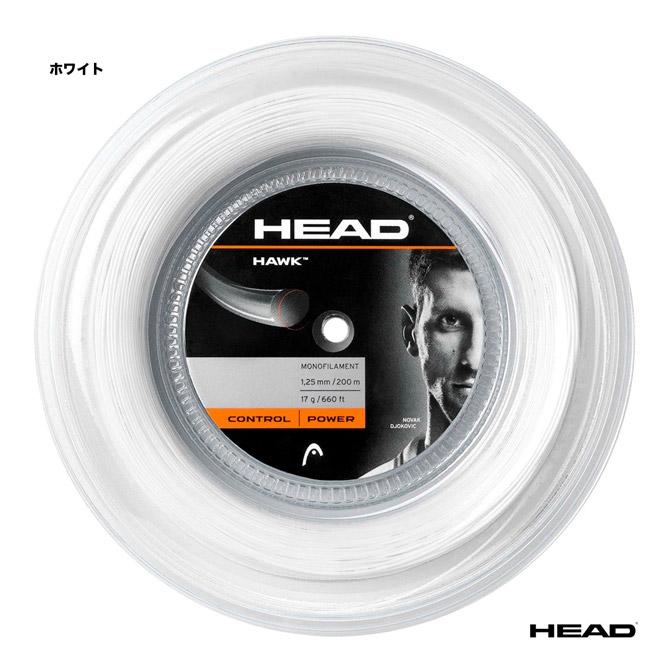 ヘッド(HEAD) テニスガット ロール ホーク(HAWK) 125 ホワイト 281113
