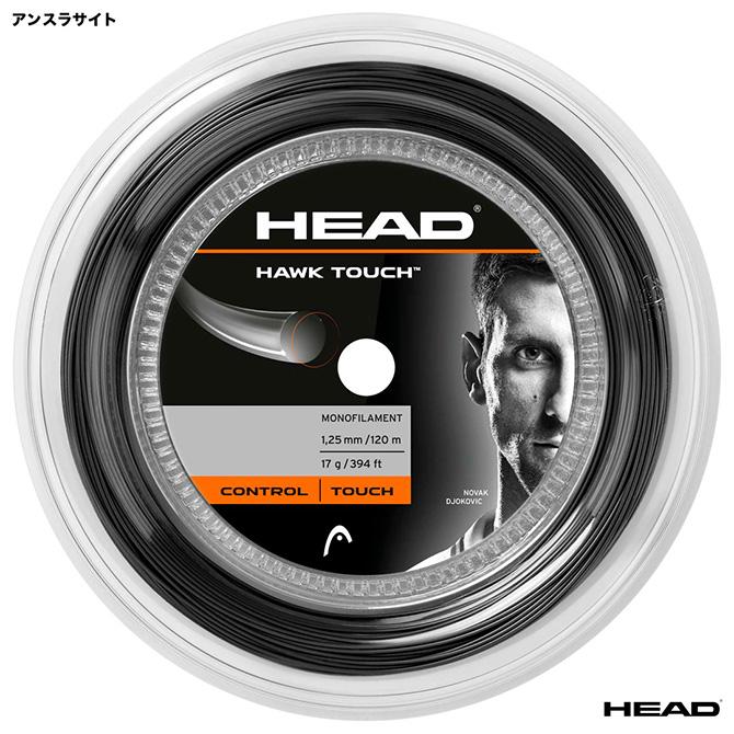 ヘッド(HEAD) テニスガット ロール ホーク・タッチ(HAWK TOUCH) 125 ブラック 281214