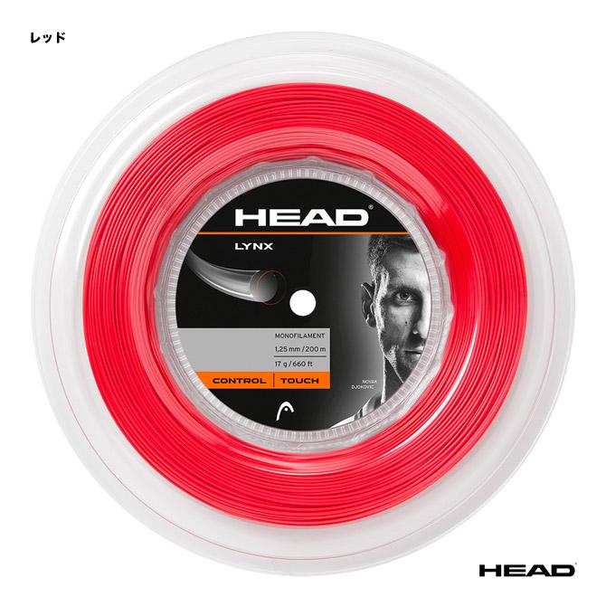 ヘッド(HEAD) テニスガット ロール リンクス(LYNX) 125 レッド 281794