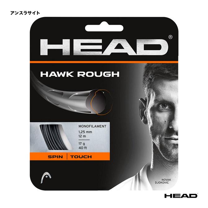 あす楽 ネコポス対応 ヘッド HEAD テニスガット 単張り ホーク 281126 予約販売 人気ブレゼント! アンスラサイト HAWK ラフ ROUGH 125