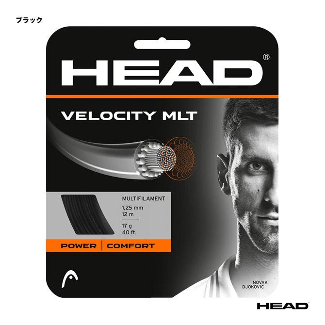 あす楽 ネコポス対応 低価格 ヘッド HEAD テニスガット 単張り ベロシティ MLT マルチ 125 ブラック 新作続 281404 VELOCITY