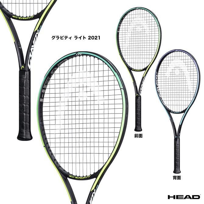 <title>3月上旬頃入荷予定 フレームのみ 2021年発売モデル 公式サイト 予約 ヘッド HEAD テニスラケット グラビティ ライト 2021 Gravity LITE 233851</title>