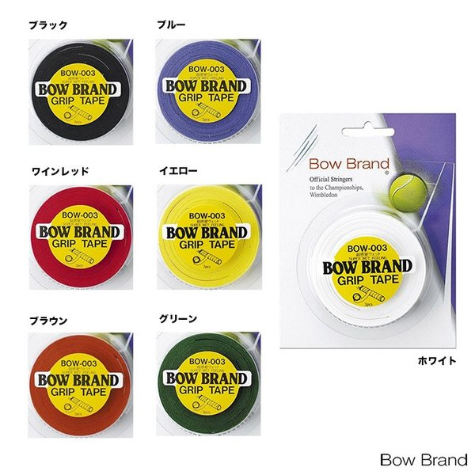 あす楽 ボウブランド BOWBRAND 爆安 グリップテープ 3本巻 プログリップ 期間限定お試し価格 スーパーウェット BOW003