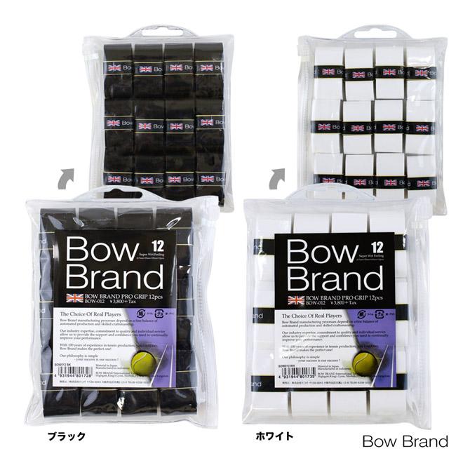 あす楽 ネコポス対応 驚きの値段で ボウブランド BOWBRAND グリップテープ プログリップ 12本巻 BOW012 スーパーウェット 本日の目玉